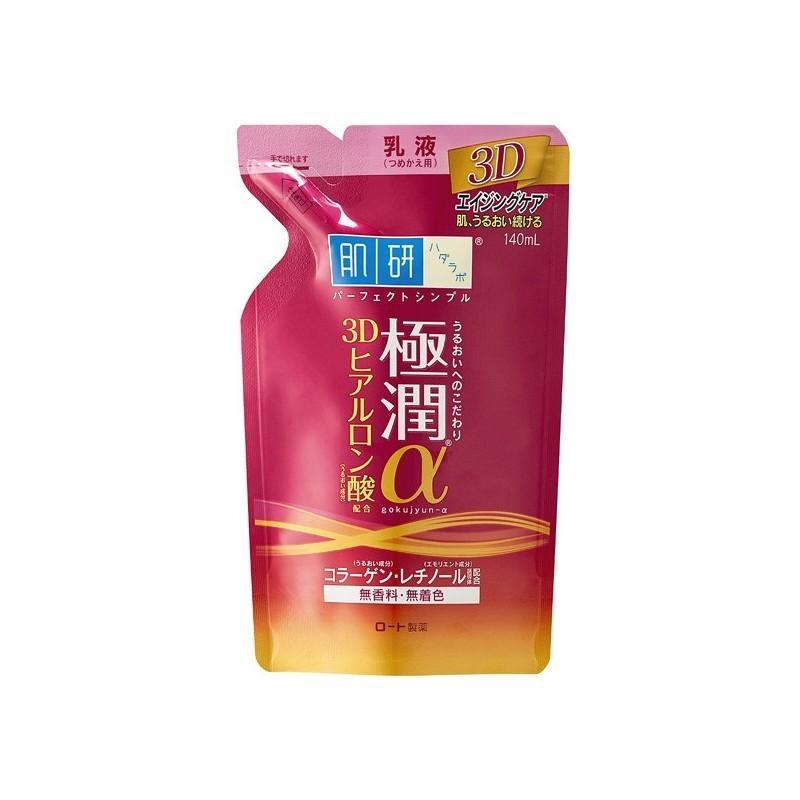 Gokujyun α Hari Milk Refil