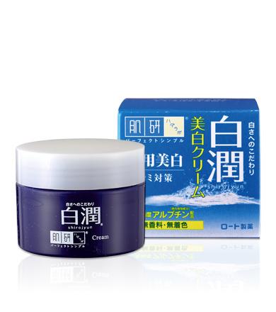 Shirojyun - Arbutin Whitening Cream
