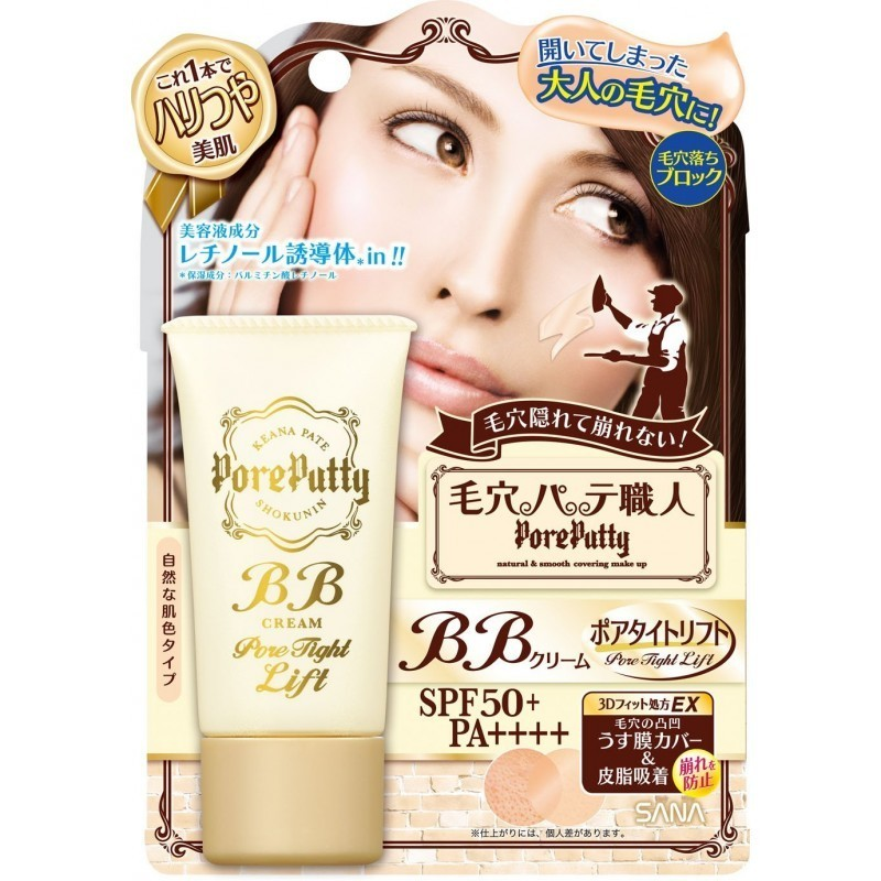 SANA - Pore Putty BB Cream Pore Tight Lift SPF50+ PA++++