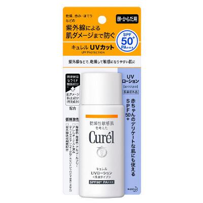 Curél UV Protection Milk SPF 50+ PA+++
