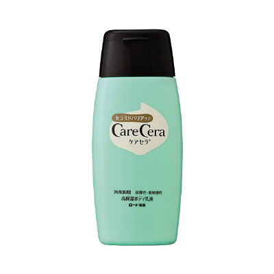 Rotho CareCera Moisturizing Body Milk Cream