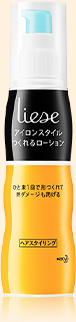 Liese - Iron Style Build Lotion