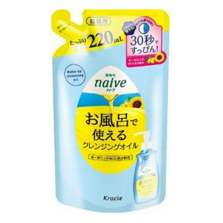 Naive Ofuro De Tsukaeru Cleansing Oil - Refil