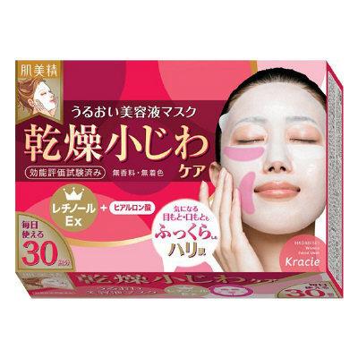 Hadabisei Face Mask (Wrinkle Care)