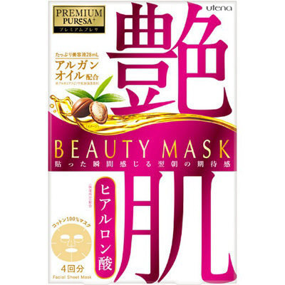 PREMIUM PUReSA Beauty Mask Acid Hyaluronic