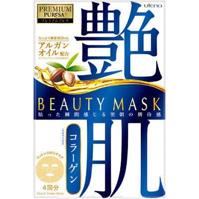 PREMIUM PUReSA Beauty Mask Collagen