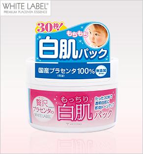 WHITE LABEL® PREMIUM PLACENTA PACK