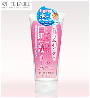 WHITE LABEL® PREMIUM PLACENTA WASH