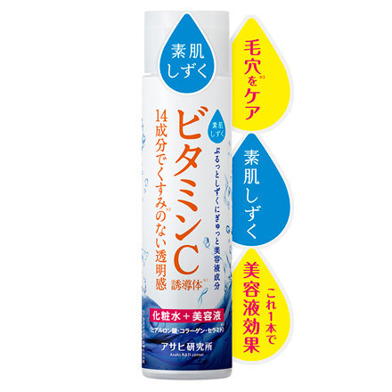 SuHada Shizuku Vitamin C Lotion