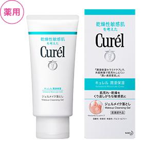 Curél Makeup Cleansing Gel