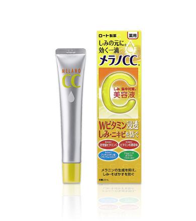 Melano CC Intensive Anti-Spot Essence