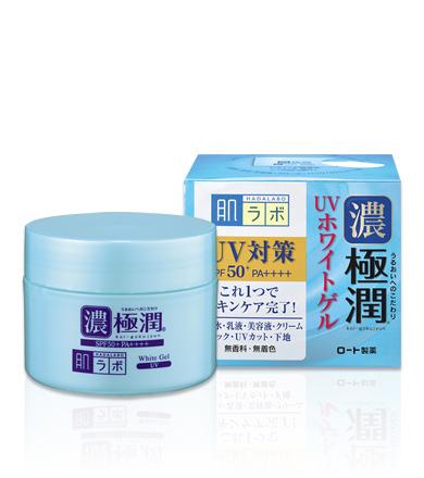 Hidratante Facial com Proteção - Hadalabo UV White Gel SPF50+ PA++++