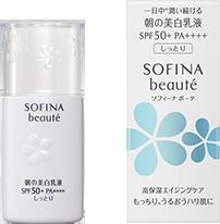 SOFINA Beauté Morning Whitening Emulsion SPF50+ PA++++