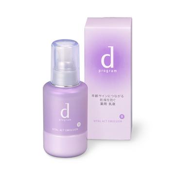 Shiseido d Program Vital ACT Emulsion