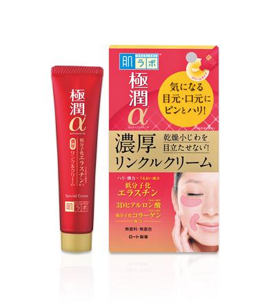 Creme Concentrado para o Rejuvenescimento Área dos Olhos e Boca - Gokujyun α Special Wrinkle Cream
