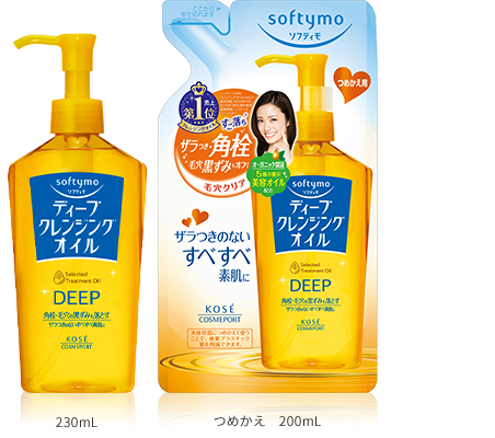 Kosé Softymo Deep Cleansing Oil