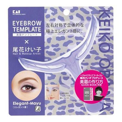 KAI Eyebrow Template - Elegant