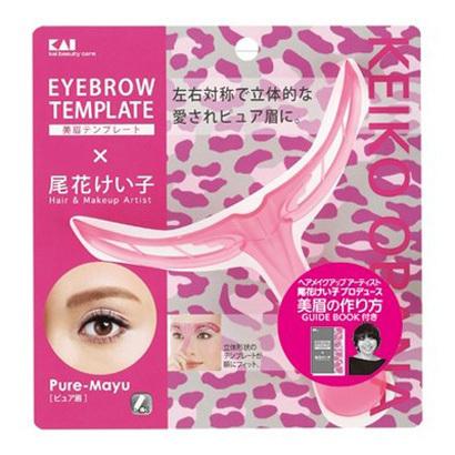 KAI Eyebrow Template - Pure