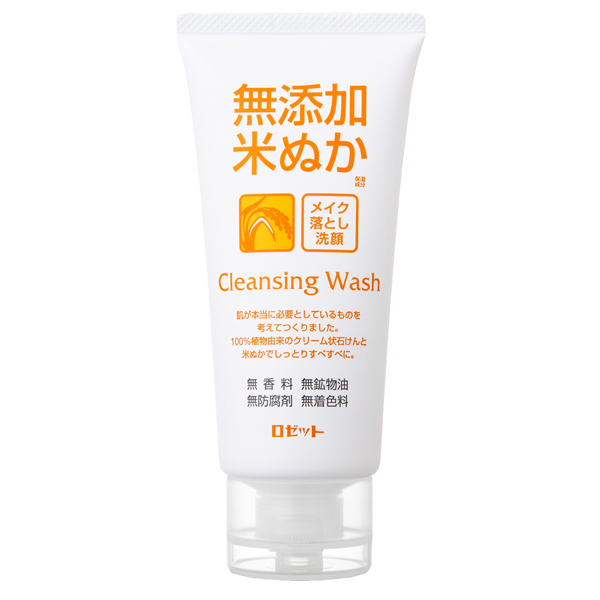 Rosette Additive-free Rice Bran Makeup Remover Cleansing Wash