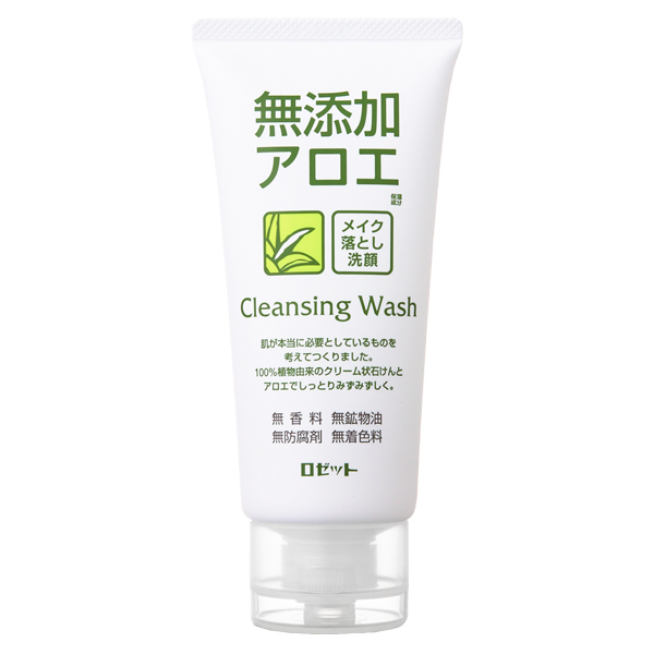 Rosette Additive-free Aloe Makeup Remover Cleansing Wash