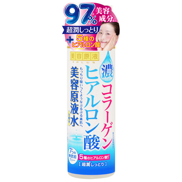 Ultra-Jun Lotion Beauty Stock Solution Hyaluronic Acid and Collagen