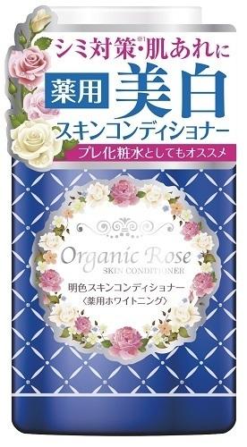 Meishoku Organic Rose Skin Conditioner Whitening