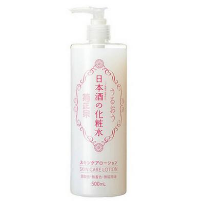 Kiku-Masamune Sake Skin Care Lotion