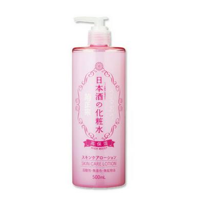 Kiku-Masamune Sake Skin Care Lotion High Moist