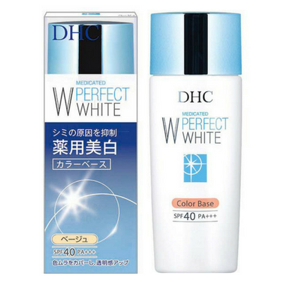 DHC Medicated Perfect White Color Base SPF40 PA+++ (Beige)