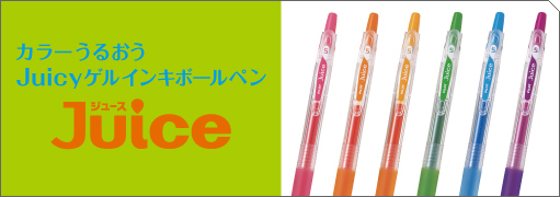 Pilot Juice Gel Pen