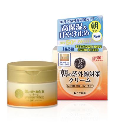 Rohto 50 Megumi Morning UV Protection Cream - SPF50+ PA++++