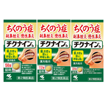 Kobayashi Pharmaceutical Chikunine b