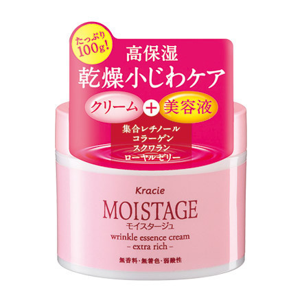 Kracie MOISTAGE Wrinkle Essence Cream - Extra Rich