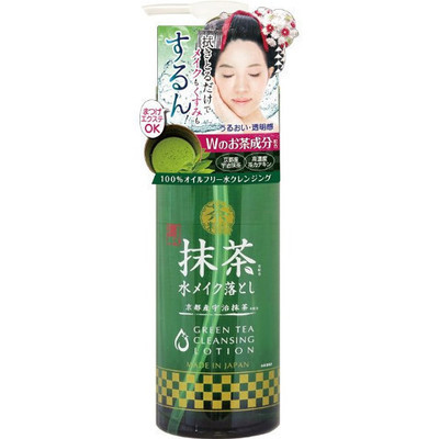 Green Tea Cleansing Lotion
