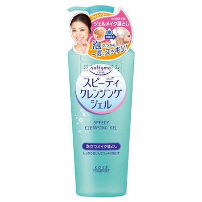 Kosé Softymo Speedy Cleansing Gel