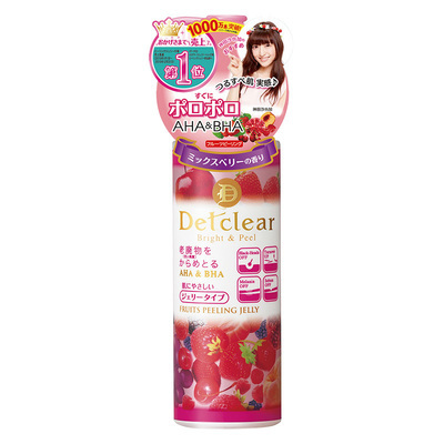DETclear Bright & Peel - Mix Berry Peeling Jelly