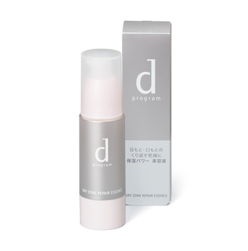 Shiseido d Program Dry Zone Repair Essence
