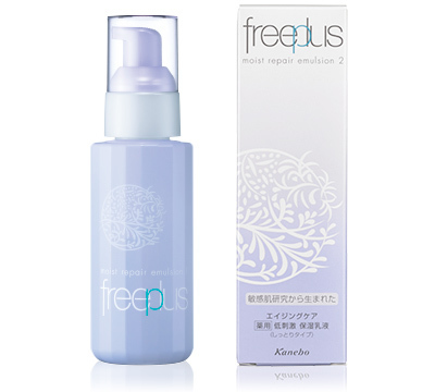 Kanebo FreePlus Moist Repair Emulsion