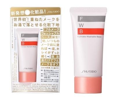 Shiseido Fullmake Washable Base