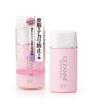 CEZANNE UV Make Keep Base SPF28 PA++