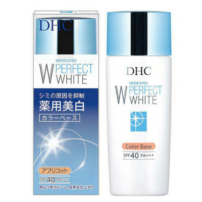 DHC Medicated Perfect White Color Base SPF40 PA+++ (Apricot)