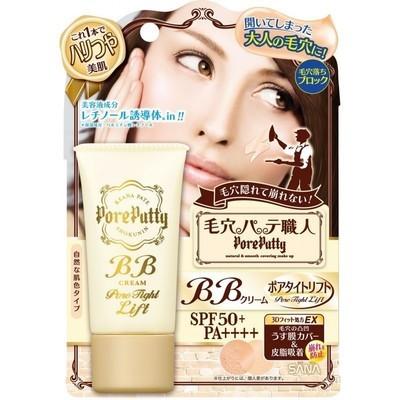 SANA Pore Putty BB Cream Pore Tight Lift SPF50+ PA++++
