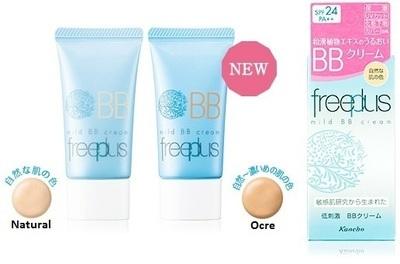 Kanebo FreePlus Mild BB Cream - SPF24 PA++
