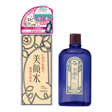 Meishoku Bigansui Medicated Skin Lotion - For Acne & Oily Skin