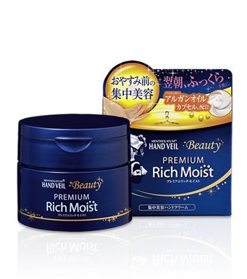 ROHTO Mentholatum HAND VEIL Beauty PREMIUM Rich Moist