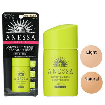 Shiseido ANESSA Perfect BB Base Beauty Booster  SPF50+ PA++++ (Light)