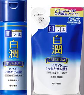 Loção Hadalabo Shirojyun Whitening Premium Lotion