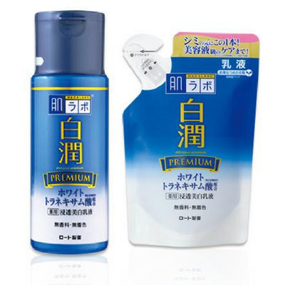 Emulsão Hadalabo Shirojyun Whitening Premium Milk (Emulsion)