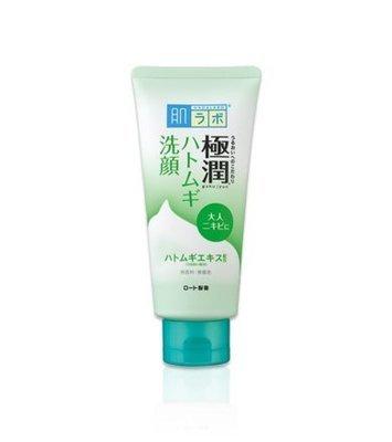 Sabonete Facial Hatomugi (Pearl Barley) Face Wash Foam
