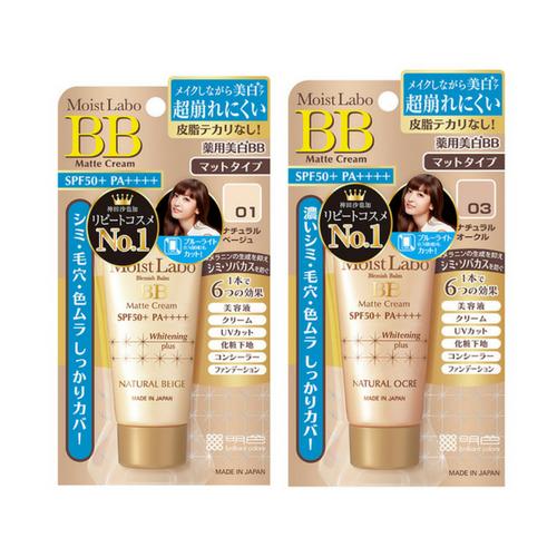 Meishoku Moist Labo BB Matte Cream SPF50 PA++++ Whitening Plus